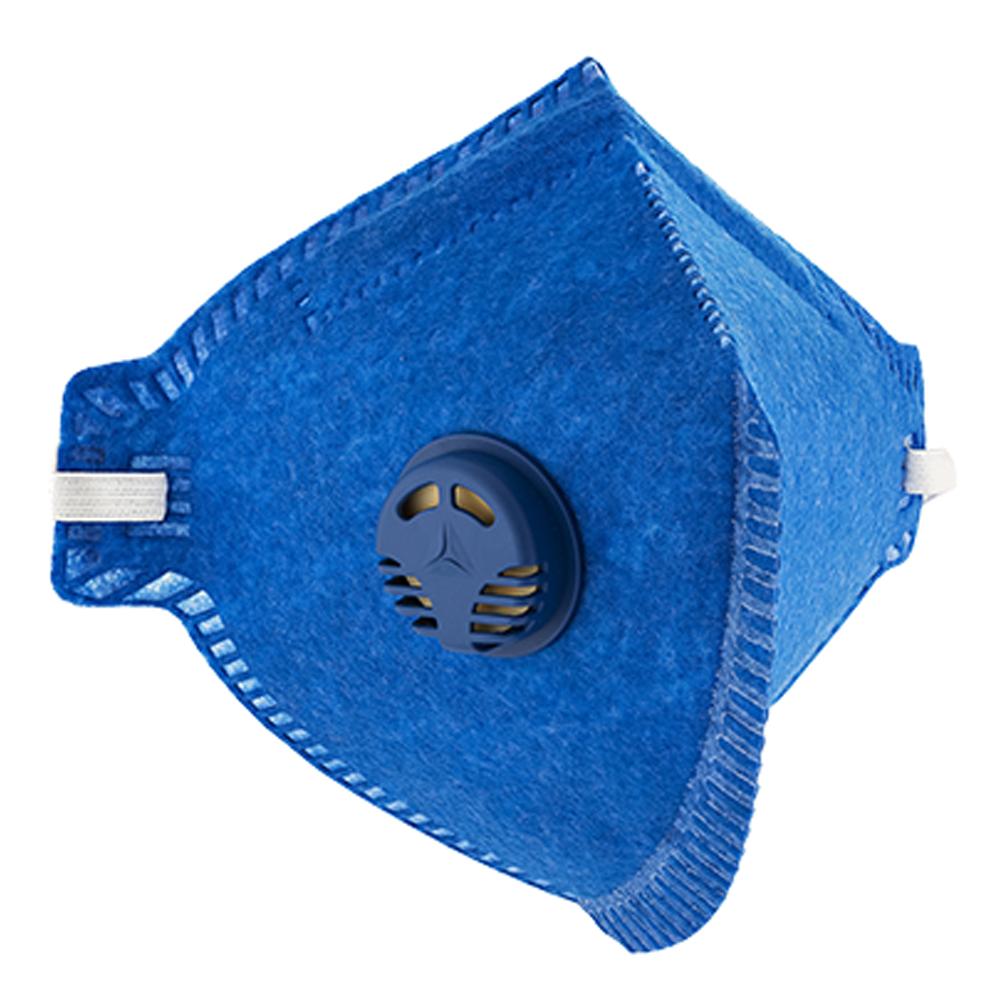 Máscara de Proteção PFF2 Valvulada - Pro Agro